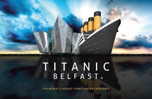 Titanic Belfast- mulitvu com