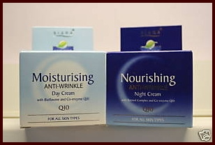 Aldi Siana Moisturising Anti-winkle Day + Night Cream - ebay.co uk