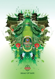 tsingtao beer - behance net