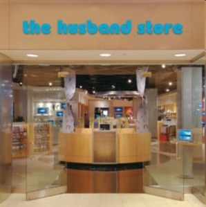 husbandstore - oldschool.tblog com