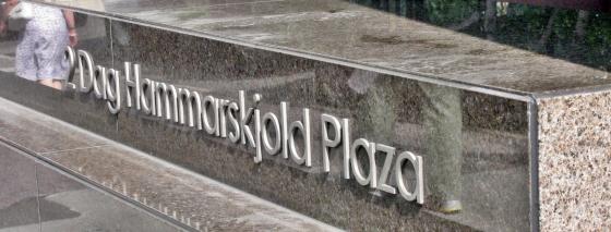 Dag Hammarskjöld Plaza