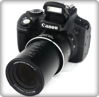 canon SX50 - ferra ru