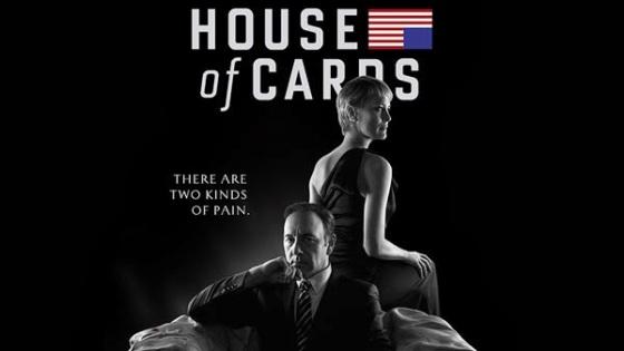 house of cards - dizius com