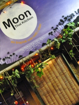 Moon entrance