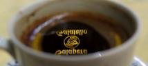 first turkish coffee