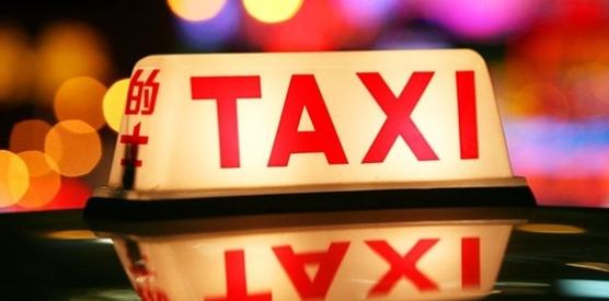 Hong Kong taxi sign - livpage com