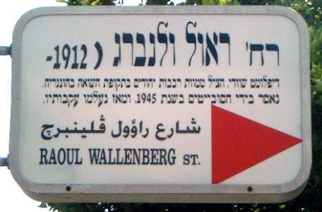 raoul wallenberg - raoulwallenberg net