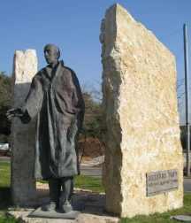 Raoul_Wallenberg_Tel_Aviv -wikipedia org