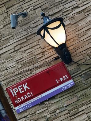 back street light
