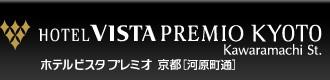 vista primo logo - .hotel-vista jp