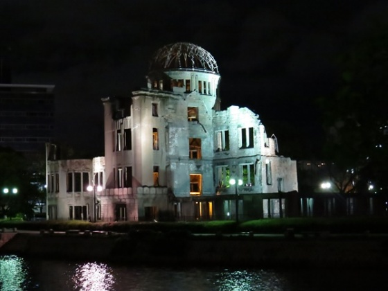 Genbaku night