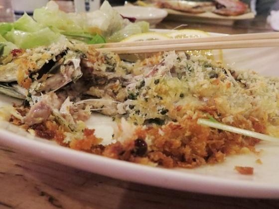 herb & garlic roasted fish - Guttsuri-an