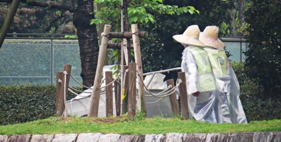 hiroshima cleaners