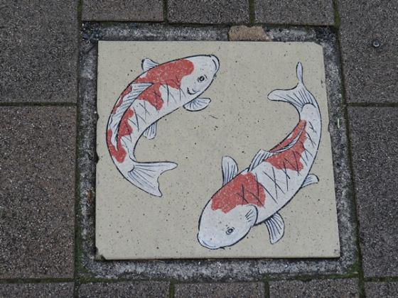 hiroshima pavement