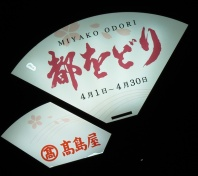 Miyako area