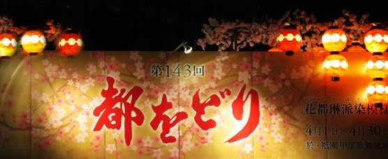 night sign