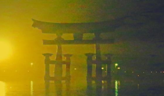 O-turii Gate 1