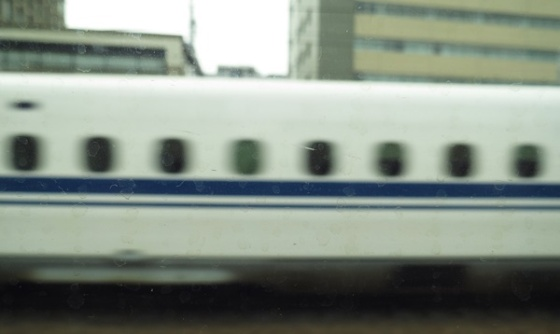 passing Shinkansen