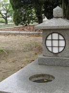 Peace Stone Lantern