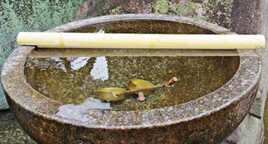 Omairi wash basin