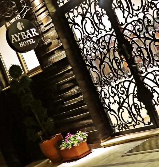 aybar entrance
