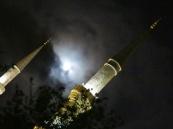 istanbul moonlight