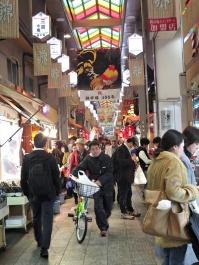Nishiki Market. before the crowds