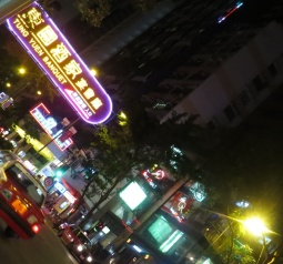 NK night lights