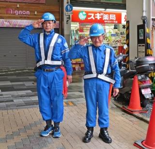 our kyoto boyfriends