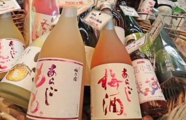 sake maybe