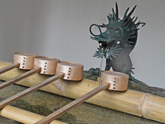 Seiganji Temple 1