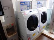 vista premio - laundry - agoda net