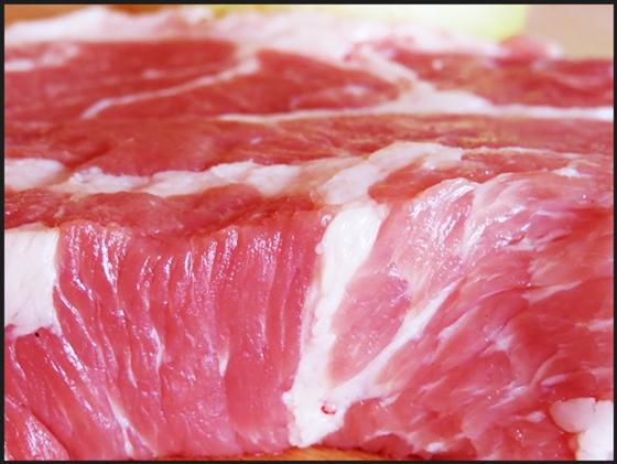 nice piece of pork