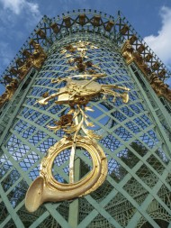 palace detail z