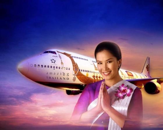 Thai Airways - turizmik ru