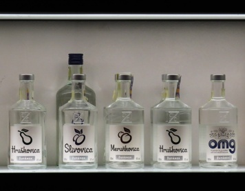 just love the bottles