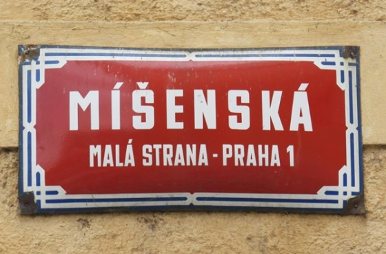 old town street sign
