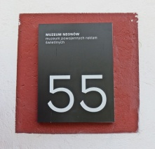 building 55