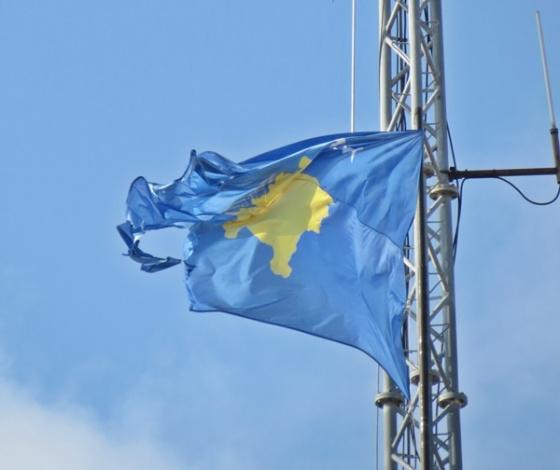 new flag needed
