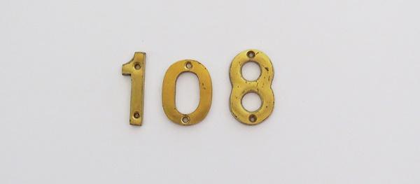 room-number