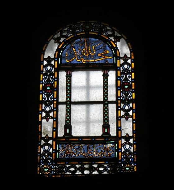 hs-window