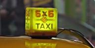 6x6-taxi
