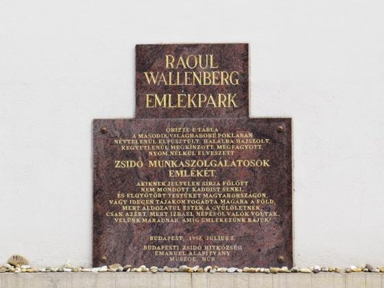 park-memorial-stone