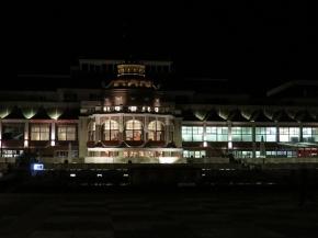 congress centre