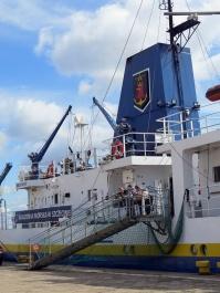 training ship
